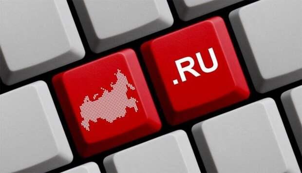 Рунет останется частью общемирового цифрового пространства— российские власти