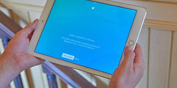 В работе Twitter произошёл глобальный сбой