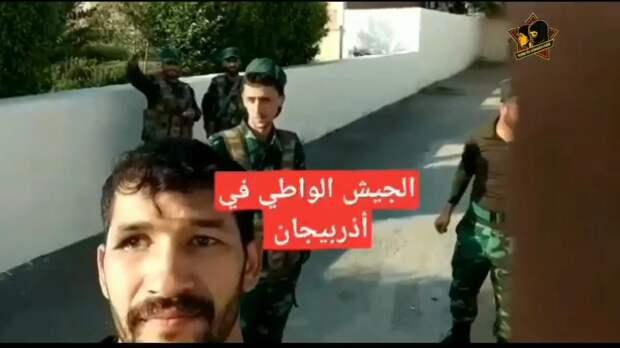 Сирийские наёмники и турки в Карабахе
