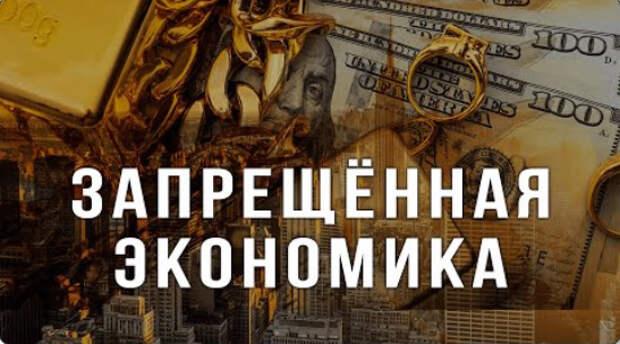"""Где спрятан """"золотой ключ"""" богатых стран? М. Калашников"""