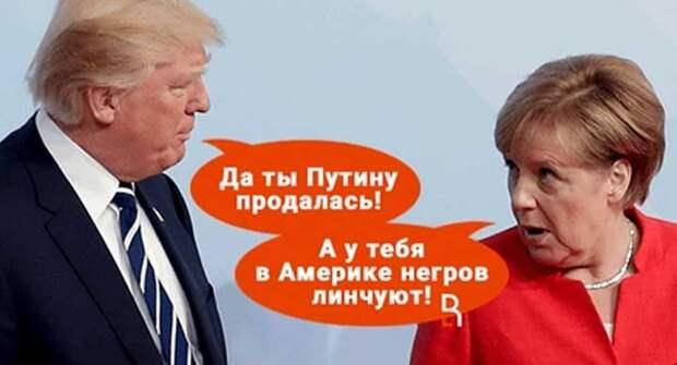 «Северный поток — 2» заставил драть глотки лидеров главных стран НАТО