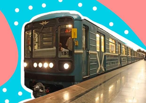 Стоимость проезда в метро снизится: в Москве проведут соответствующий эксперимент