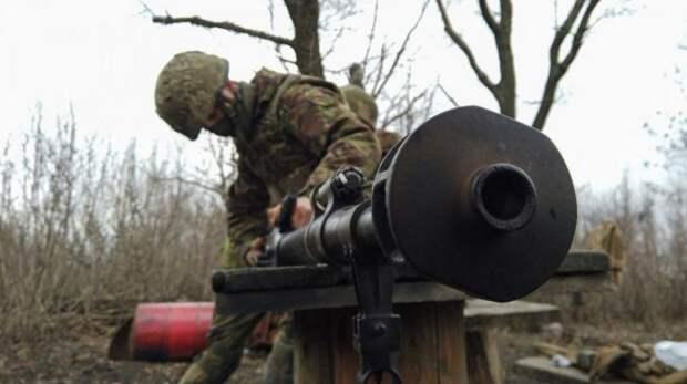«Донецк под огнём»: что каратели ВСУ устроили в Донбассе