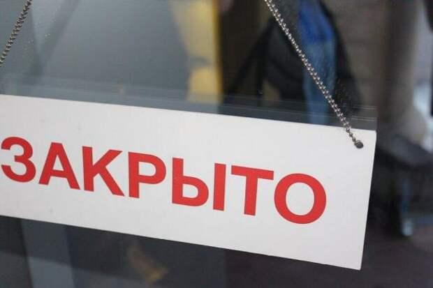 Власти Ростова озвучили условие, при выполнении которого будут сняты ограничения