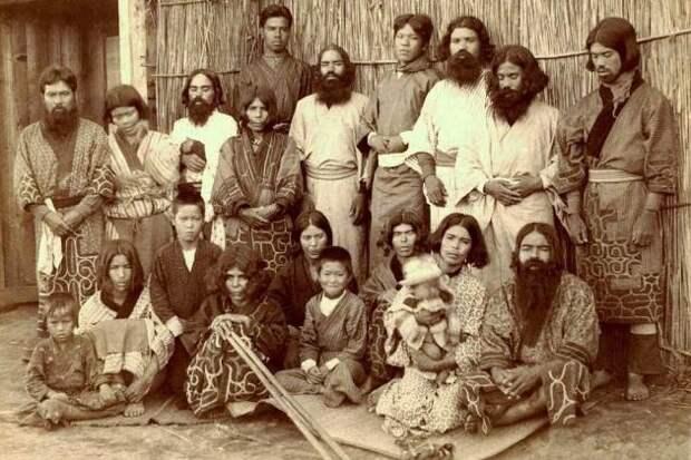 Семья народа айну