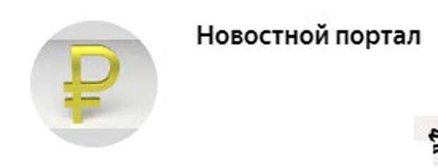 СМИ Запада и Украины о перспективах Лукашенко после ареста россиян