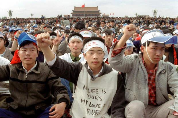История на площади Тяньаньмэнь как пример мудрой политики Китая.