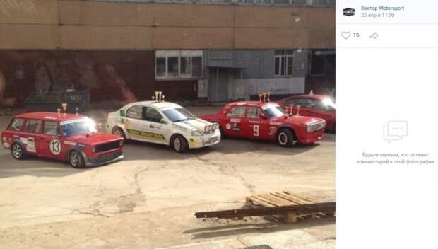Гонщики из Тимирязевки стали чемпионами заезда на классических авто