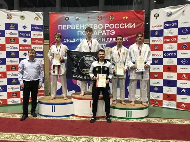 На первенстве России по каратэ уссурийский спортсмен стал третьим в своей весовой категори