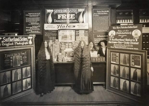 Какова была судьба сестер Сазерленд, которые заработали миллионы на своих волосах в мире, волосы, история, люди, сазерленд, сестры