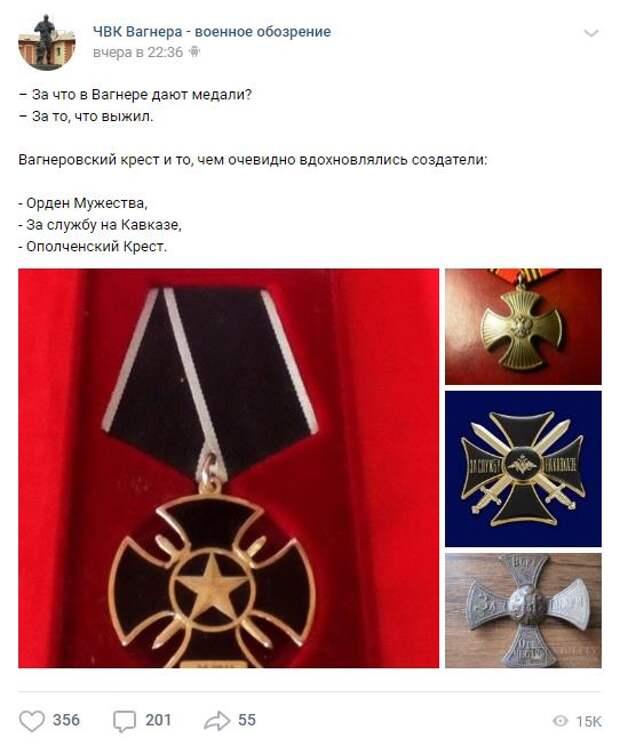 Символика «окопного креста»