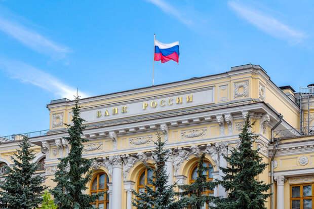 В Центробанке прокомментировали санкции США против госдолга РФ