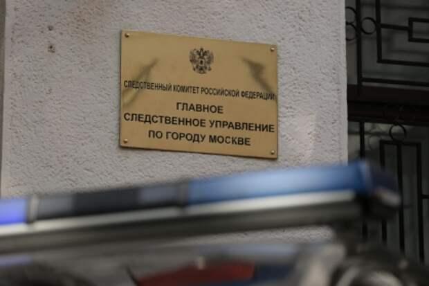 В Москве поймали предполагаемую убийцу 90-летнего педагога ВГИК