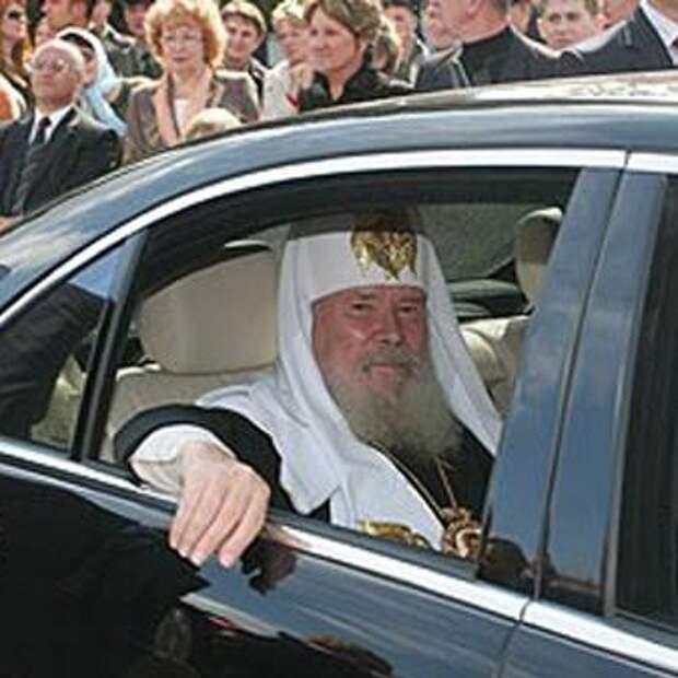 """На счетах покойного патриарха Алексия II во Внешпромбанке """"зависло"""" 300 миллионов рублей"""
