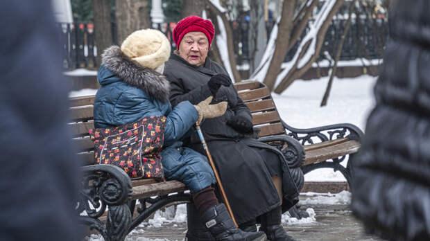Вы чье, старичье?.. Провал пенсионной реформы - фото 3