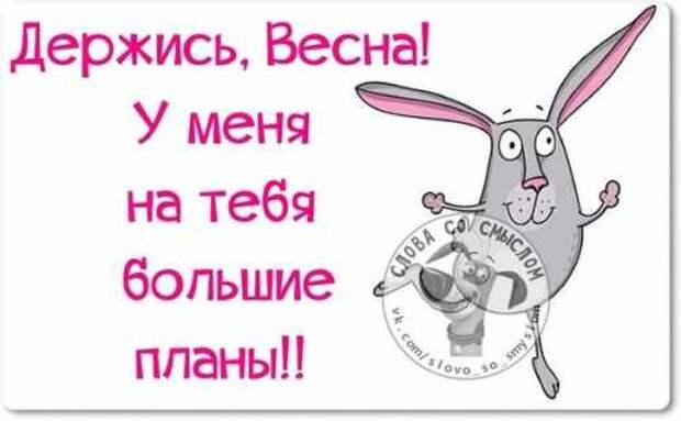5402287_1425214683_voskresnovesenniefrazyvkartinkah21 (500x309, 16Kb)