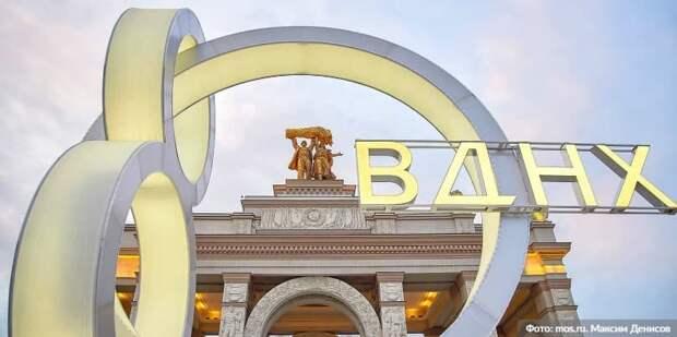 Сергунина: на Russpass доступны новые онлайн-туры по паркам Москвы. Фото: М. Денисов mos.ru