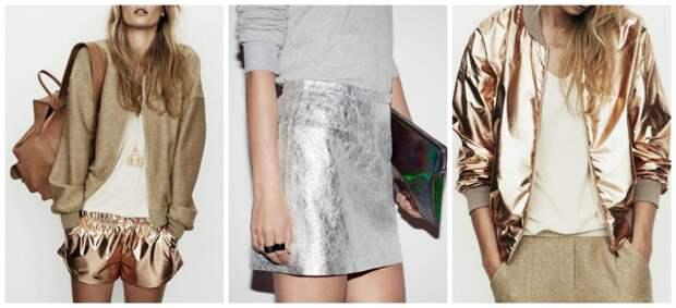 Блестящий выход: как носить вещи цвета «металлик»