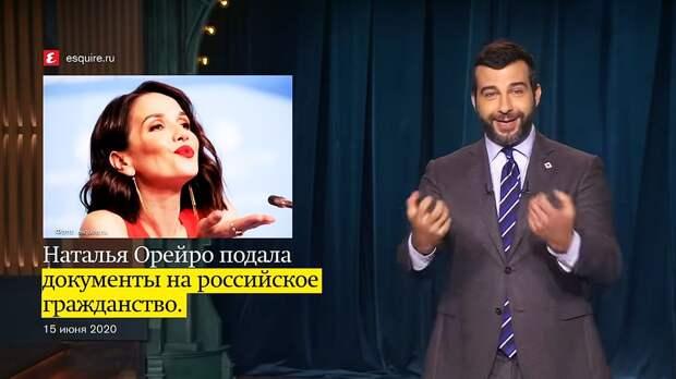 Ургант подшутил над желанием Орейро получить гражданство РФ: «Выбирает только тестраны, где очень сильный футбол»