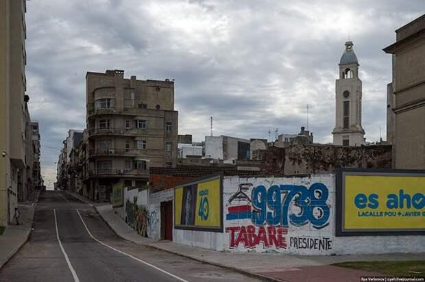 Знакомьтесь: Монтевидео