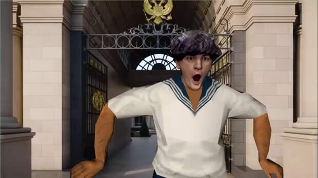 Александр Гудков выпустил пародийный клип по мотивам фильма «Дворец для Путина»