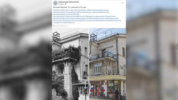 Исторический облик Севастополя уничтожает современная тяга и любовь к пластику