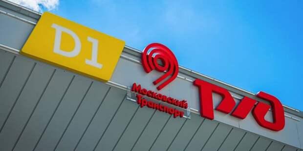 Собянин утвердил проект развития территорий еще двух станций МЦД-1 в САО Фото: М. Мишин mos.ru