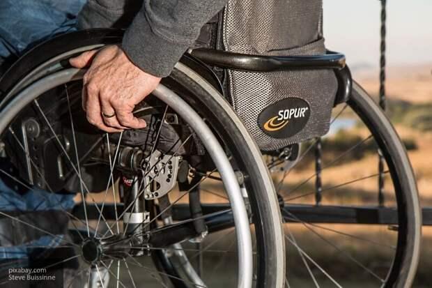 В Госдуме предложили сделать второе образование для людей с инвалидностью бесплатным