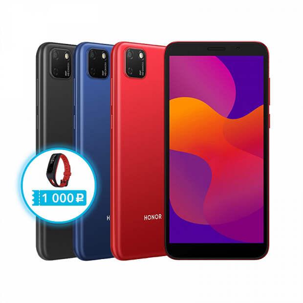 В России стартовали продажи бюджетных смартфонов серии Honor 9. Есть поддержка NFC и аккумулятор на 5000 мА·ч