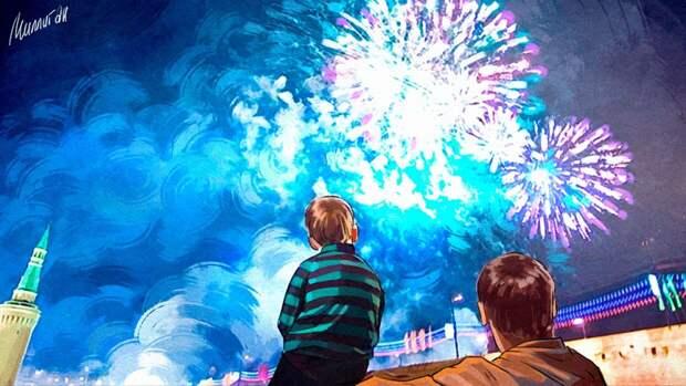 Небо Москвы озарил праздничный салют в честь Дня Победы