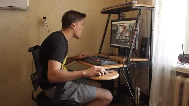 Мой сын - компьютерный игроман
