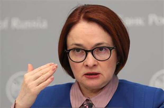 Набиуллина считает, что влияние новых санкций США ограничено из-за невысокого госдолга России