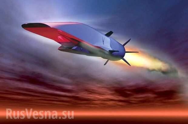 Россия совершила «квантовый скачок» в создании асимметричного оружия, — СМИ США