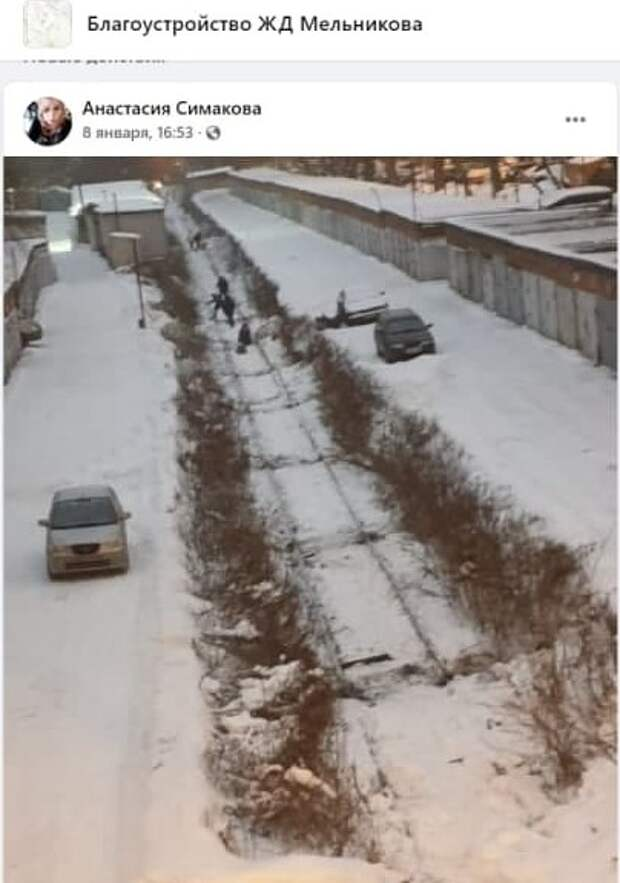Вдоль улицы Мельникова разбирают железнодорожные пути