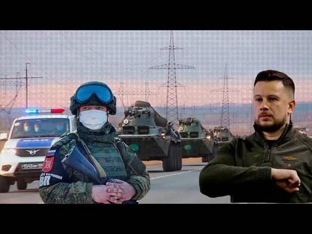 «Тактика Азербайджана» в Дoнбассe для Украины закончится потерей новых территорий..