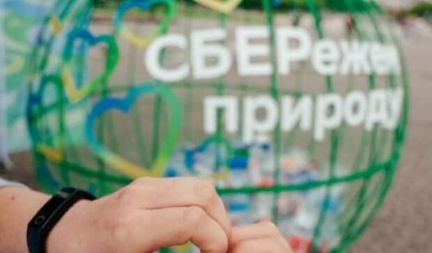 Зелёный Марафон Сбербанка объединил 17 тысяч человек наюге России ивСКФО