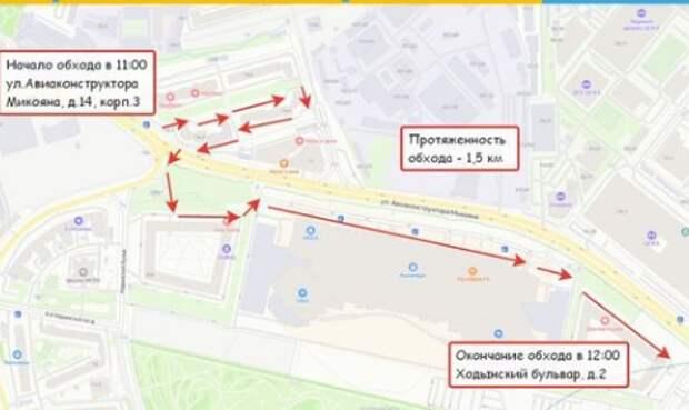Обход в Хорошевке начнется с улицы Авиаконструктора Микояна