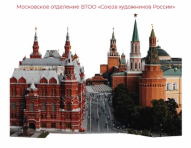 На Беговой открылась выставка «Москва и москвичи»