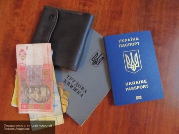 На Украине суббота больше не будет выходным днем