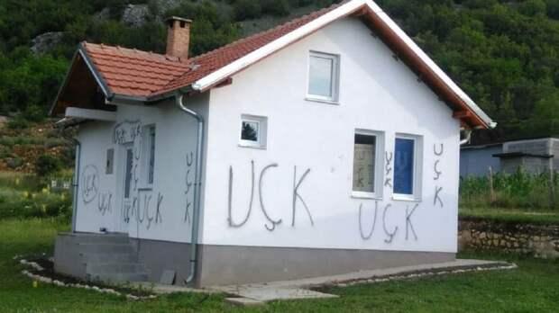 В Косово за полтора месяца совершено 12 нападений на сербские дома и храмы