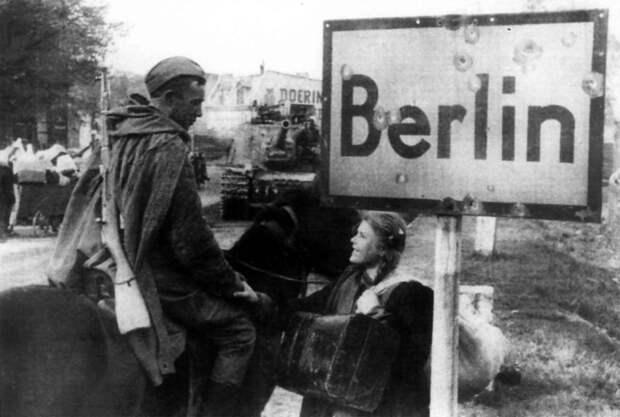 В этот день, СЕМЬДЕСЯТ ПЯТЬ лет тому назад , передовые части Красной армии, войска 1-го Белорусского фронта с боями ворвались в столицу фашистской Германии