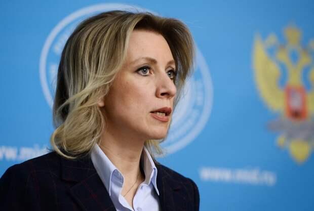 Чехия неспособна расследовать преступления