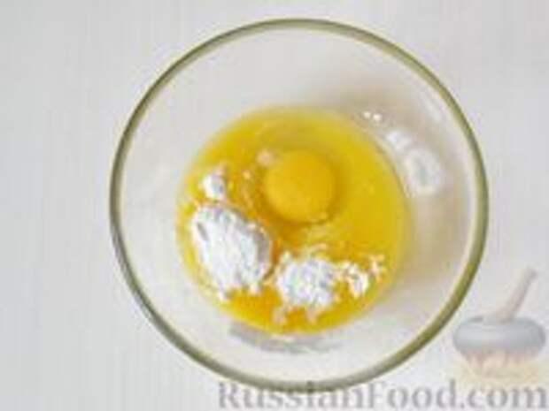 Фото приготовления рецепта: Медовик апельсиновый - шаг №8