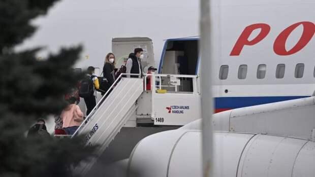 Жители Чехии отреагировали навысылку российских дипломатов