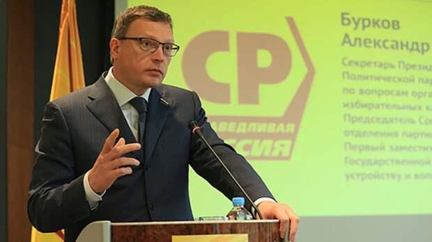 """Омский губернатор пообещал отправить подчиненных """"заготавливать лес"""" после пожаров"""