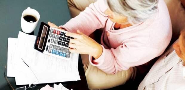 Соглашение о пенсионном обеспечении трудящихся вступило в силу в ЕАЭС