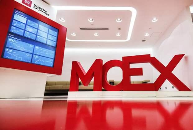 """""""Московская биржа"""" разработала руководство для компаний по лучшим ESG-практикам"""