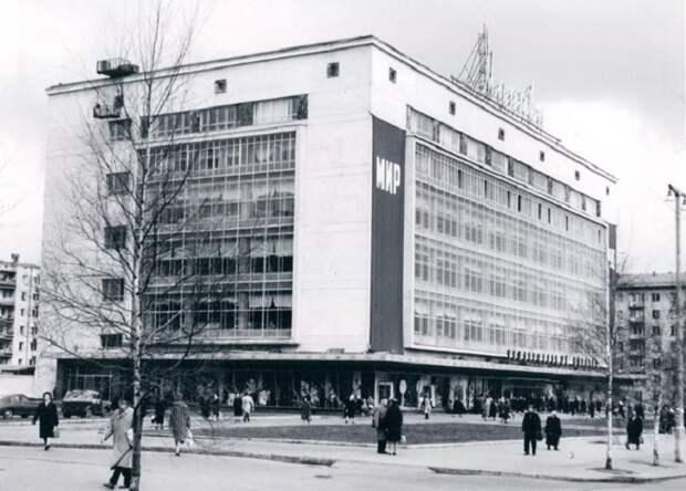 Универмаг «Москва» стал прототипом современных торговых центров / Фото: retromap.ru