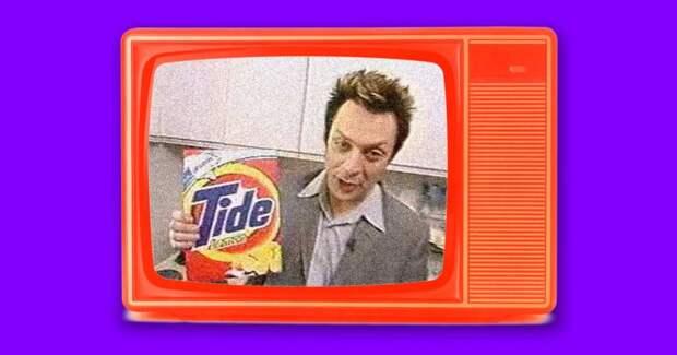 10 душевных реклам из нашего детства, которые навевают ностальгию