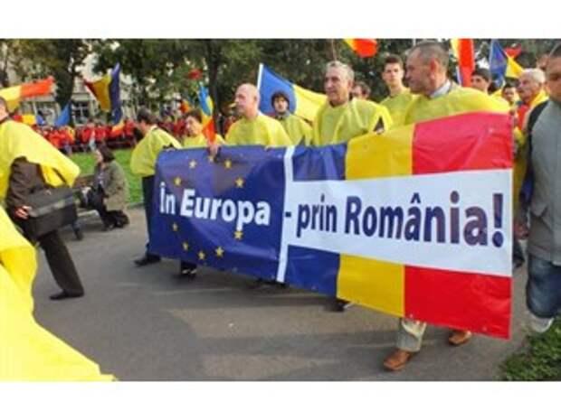 Молдавия на пути в Европу через унирию готова отказаться от Приднестровья